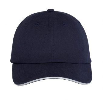 Customize Safety Cap w/ Reflective Stripes